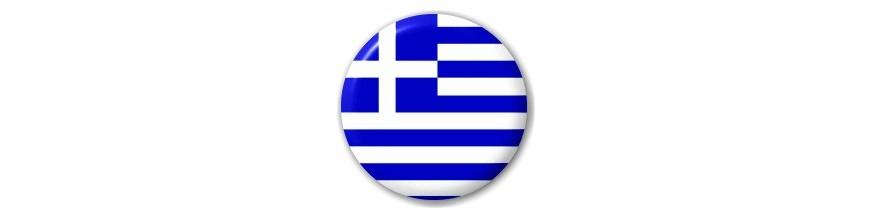 Hellenic Accessories